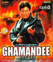 Ghamandee 1981 Hindi Movie Watch Online