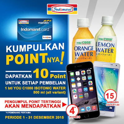 Info Indian - Promo Undian Lemon Water