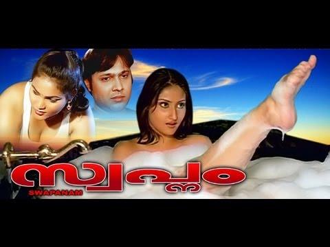 Watch Swapnam (1995) Malayalam Movie Online
