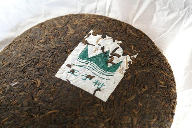 Galette Pu Erh Shu Xin Zhong Shan Tea