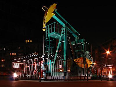 Naftna pumpa - INA-naftaplin, Šubićeva