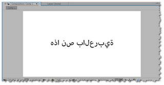 Arabic-Text-Reverser_2-3