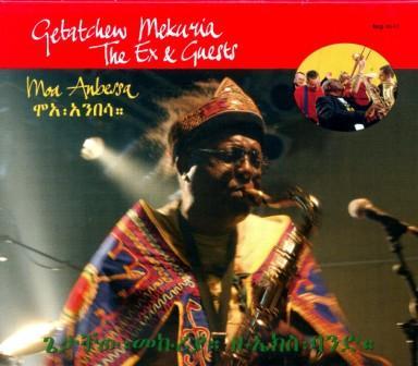 The Lijadu Sisters Mother Africa