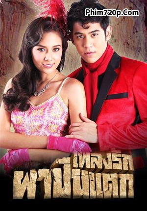 Pleng Ruk Pa Bpeun Taek 2014 poster