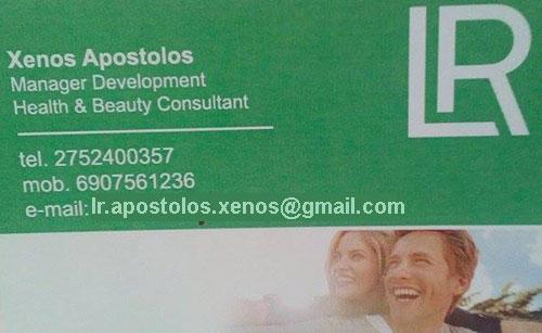 Xenos Apostolos-Manager Development Health & Beauty Consultant