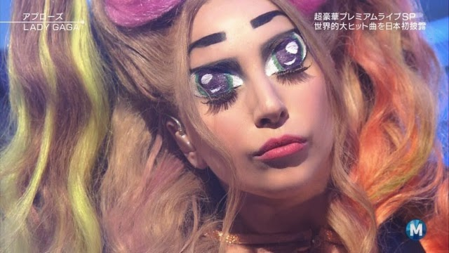 大きな瞳のレディー・ガガ