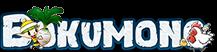Bokumono
