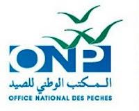 المكتب الوطني للصيد مباراة توظيف مساعدتي المدير اثنتين آخر أجل هو 15 يناير 2016