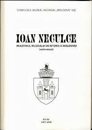 "Coperta revistei ""Ioan Neculce"""