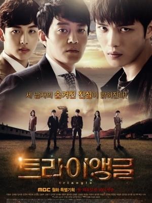 Bộ Ba - Triangle (2014)