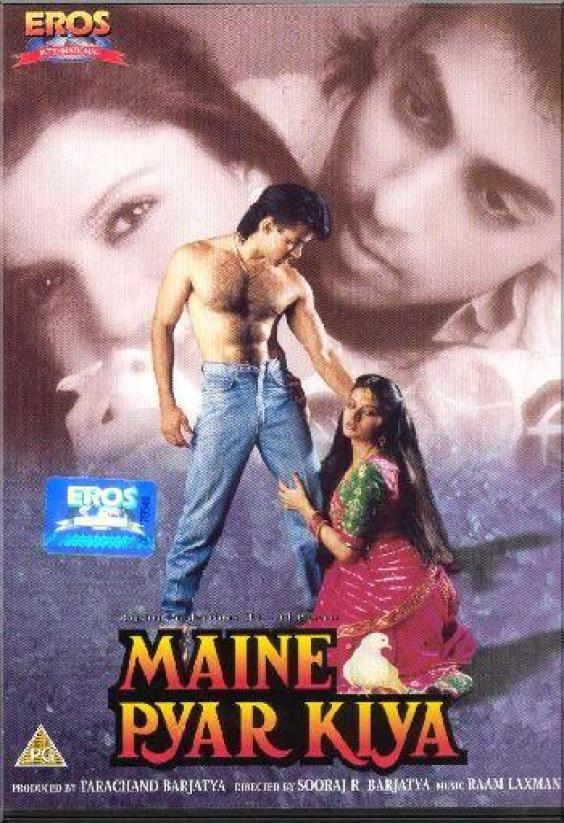 Haan Maine Bhi Pyaar Kiya Full Hindi Movie - video dailymotion