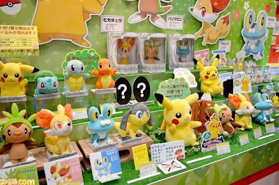 Pokemon X Y Plush upcoming Oct Nov 2013 from @famitsu