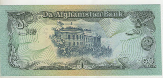 Ancient Money, Foreign Affairs, Money, Ancient, Collection, Worldwide, Coin, Currency, Auction, Paper, Collections, Sales, Price,50 Afghanistan