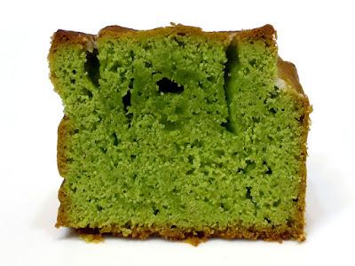 クロワッサン・スコーン(ピスタチオ)(Croissant X Scone pistache) | FAUCHON(フォション)