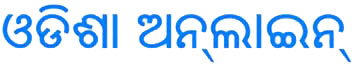 Odisha Online CESU Bill Payment