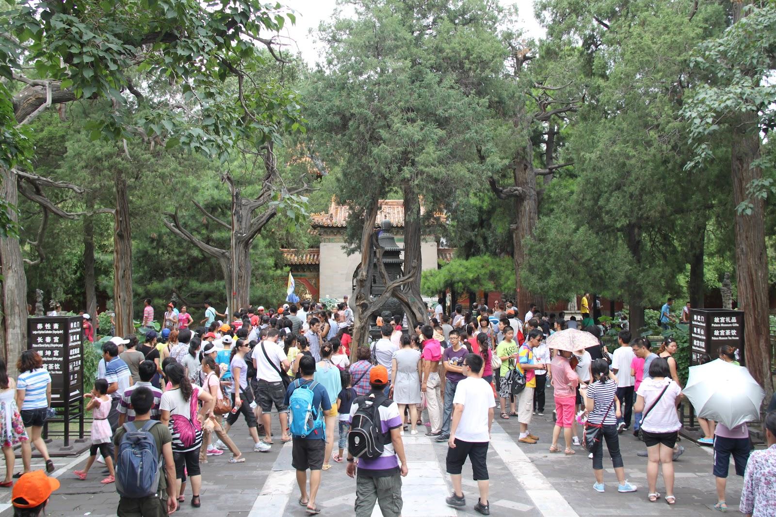 Disfrutando el mundo agosto 2012 for Jardin imperial chino