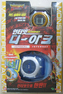 Bandai Power Digimon Digivice Limited Original D Ark with Blue Connector