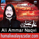 http://www.humaliwalayazadar.com/2015/10/syed-ali-ammar-naqvi-nohay-2016.html