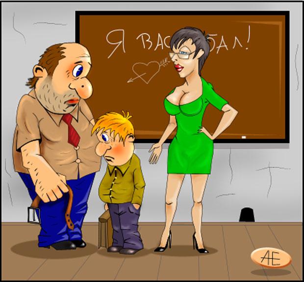 Как мальчик в школе учительницу трахнул фото 524-71