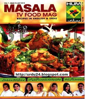 Masalah-Magazine-July-2015-Read-For-Free