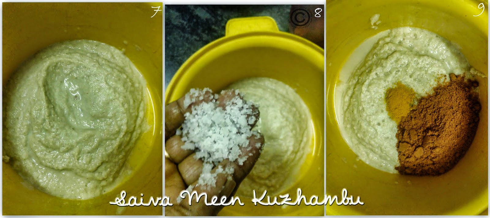 puli-kuzhambu-recipe