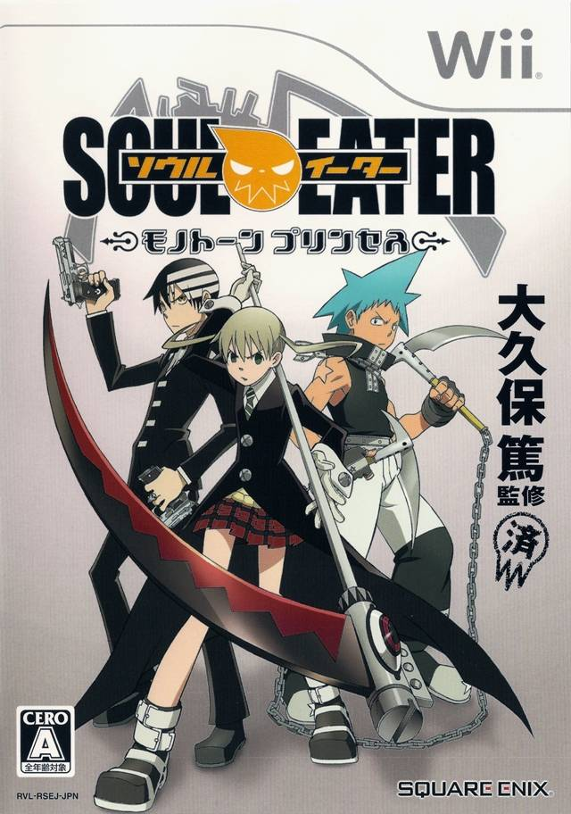 Soul Eater Games - Dress Up Your Favorite Characters in ...