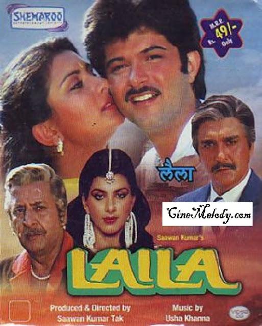 Laila  1984