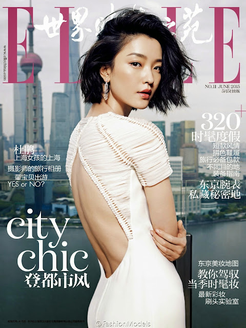 Fashion Model  @ Du Juan for Elle China, June 2015
