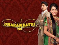 http://2.bp.blogspot.com/-UTZ0LZ1ZqQ4/Tks41T07YmI/AAAAAAAAFnI/6lTHs0hq61E/s400/dharmapatni.jpg