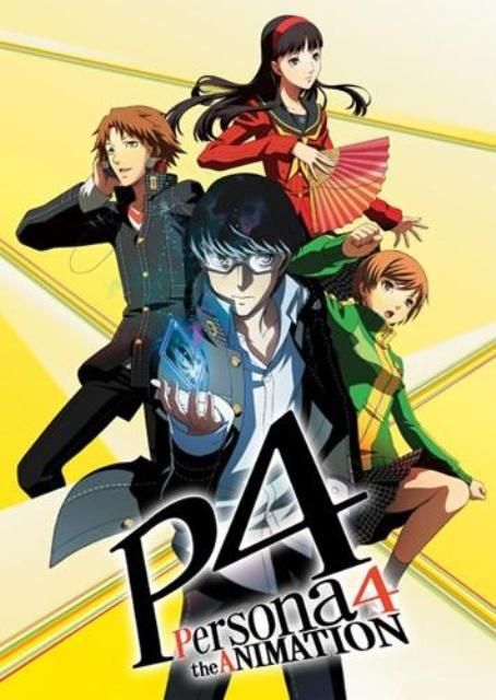 Persona 4 Anime Characters : Key plus words persona the animation