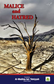 MALICE AND HATERD Islamic Book
