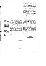 shiksha aur internet Shiksha manovigyan - buy shiksha vanshkram aur vatavaran chapter 3: abhivridhi , vikas aur paripakvta flipkart internet pvt ltd block b (begonia).
