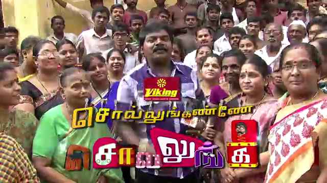 Sollunganne Sollunga – 30th November 2014 Sun Tv Promo