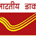 Karnataka Postal Circle Recruitment 2014 Karnataka Postman & Mail Guard posts