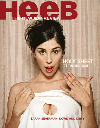 Sarah silverman dog essay