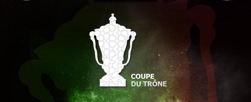 Pronostic Maroc - Coupe du Trone 1/8-finals