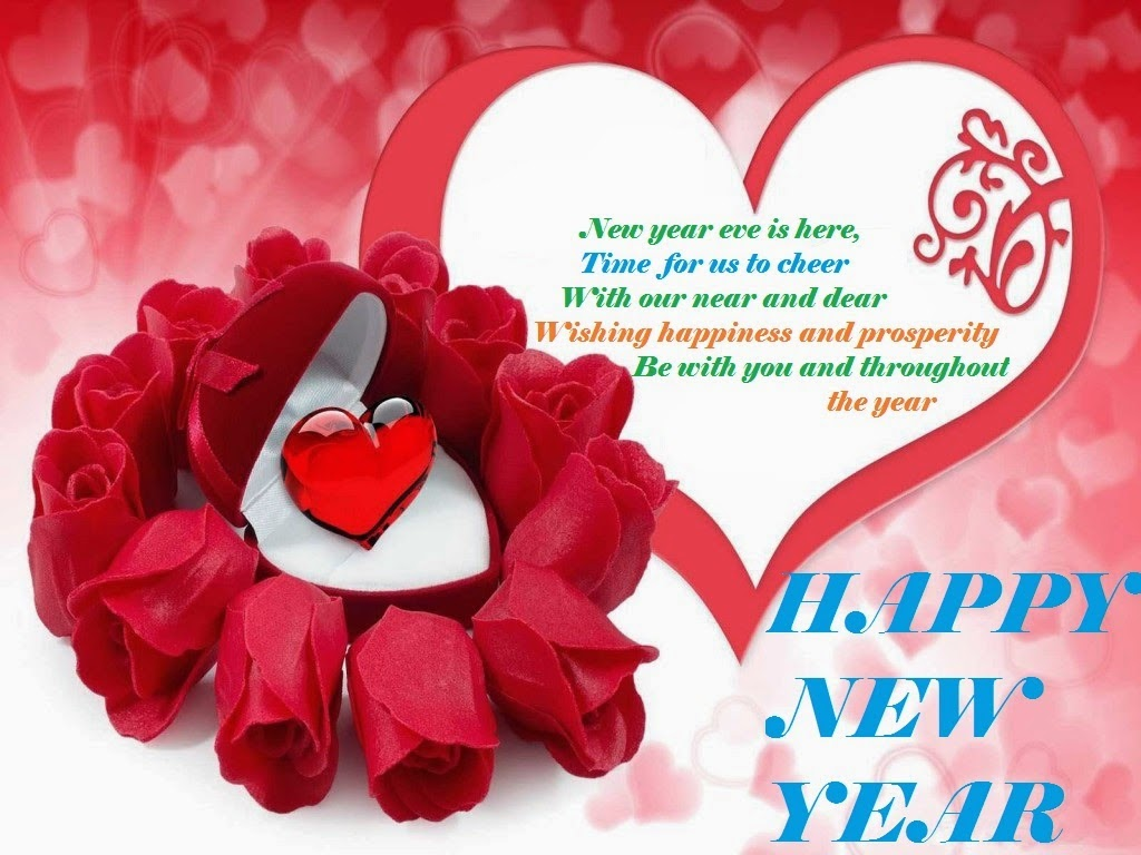 Wallpaper download new year 2015 - Romantic Happy New Year Images