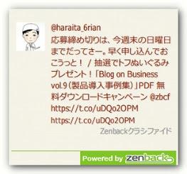 zenback-image2