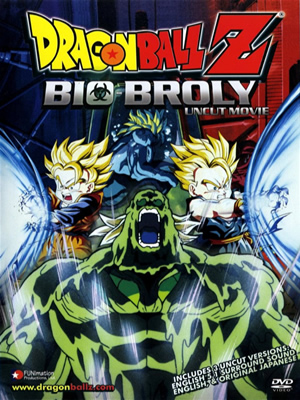 Dragon Ball Z Movie 11: Bio-Broly