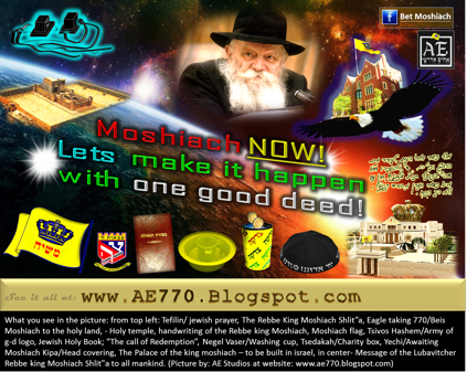 New Moshiach World Order