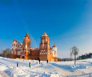 Mir Castle Complex Belarus