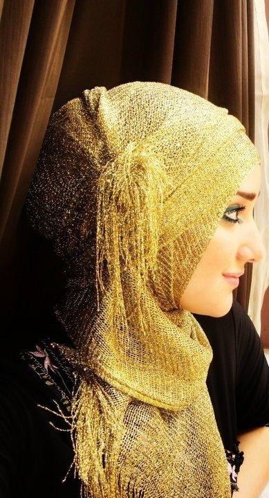 Daftar Buku Kumpulan Tutorial Gaya Hijab, Gaya Berjilbab Modern - MizTia Respect