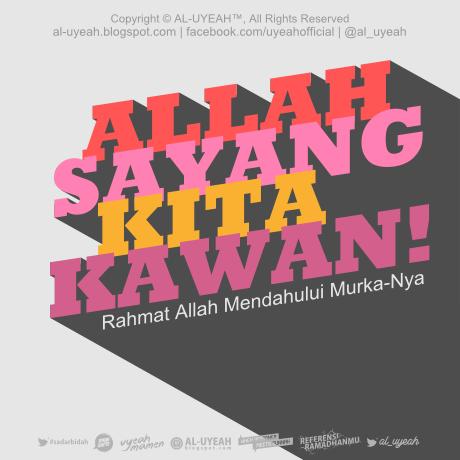 al-uyeah