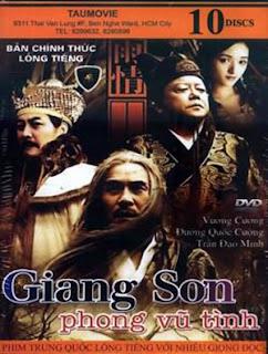 Giang Sơn Phong Vũ Tình - The Dynasty