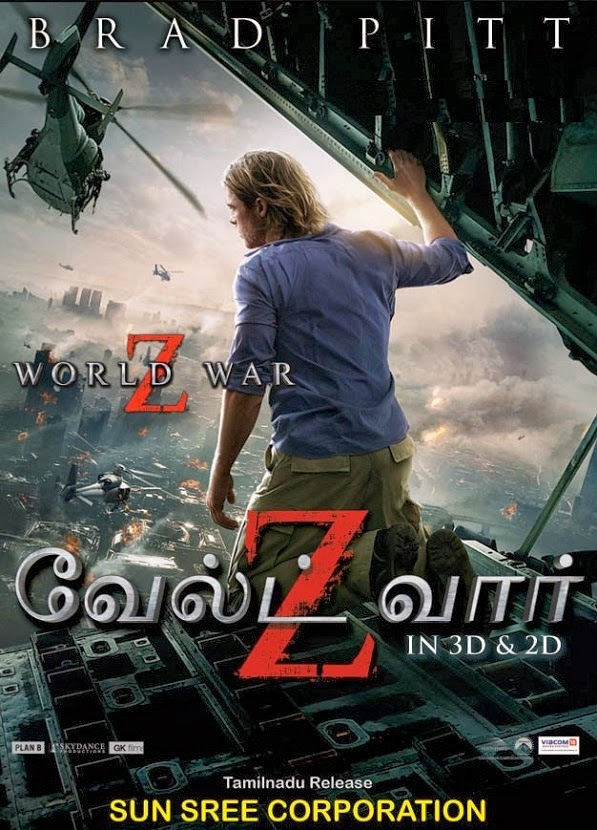 Watch World War Z (2013) Tamil Dubbed Original BR Rip Full Movie Watch Online For Free Download