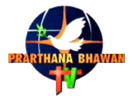 Prarthana Bhawan TV Free to air from Intelsat 20
