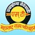 MSRTC Recruitment 2014 Maharashtra State RTC 6574 Driver,Assistant Vacancies