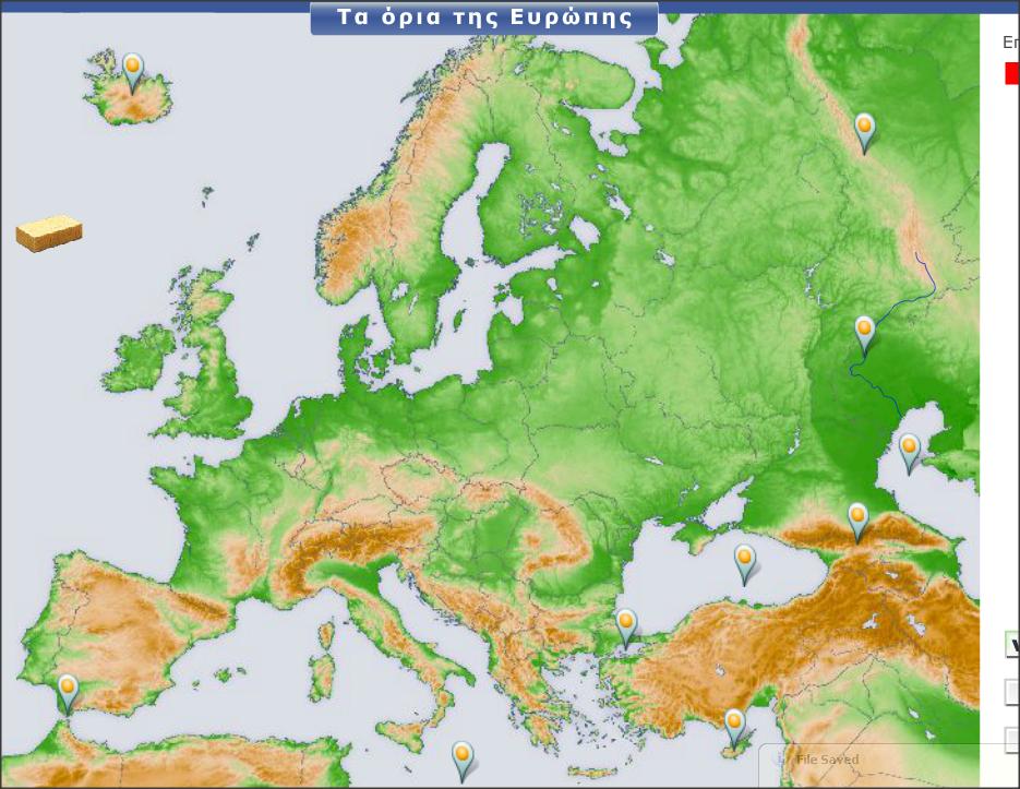 http://e-geografia.eduportal.gr/geo-st/gstd24_eu-oria/oria_eu.swf