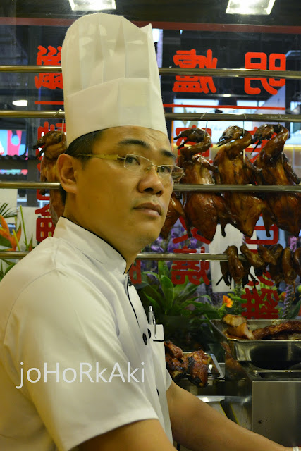 Legendary-Hong-Kong-Roast-Duck-Meat-Jurong-Point-Singapore