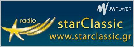 Radio Star Classic και Καλή σας ακρόαση